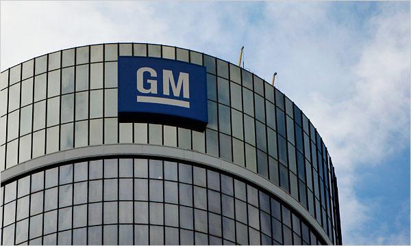General Motors уволит более 2000 рабочих на заводах в США