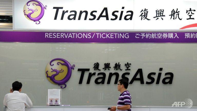 Тайваньская авиакомпания TransAsia Airways будет ликвидирована из-за банкротства