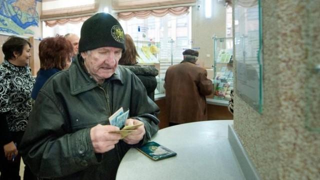 С 11 октября в Украине начинают начислять высокие пенсии