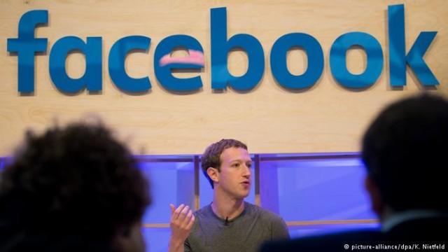 Прибыль Facebook выросла на 79 процентов