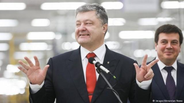 """""""Райские документы"""": зачем украинскому президенту оффшоры?"""