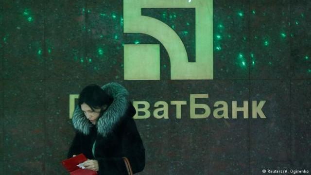 """""""Приватбанк"""" потерял первый миллиард - деньги семьи Суркисов"""