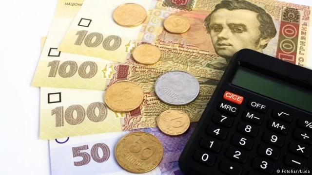 """""""Укргазбанка"""" дали средства на кредиты для бизнеса"""
