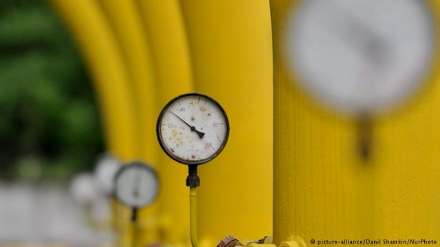 МВФ требует дальнейшего повышения цен на газ в Украине