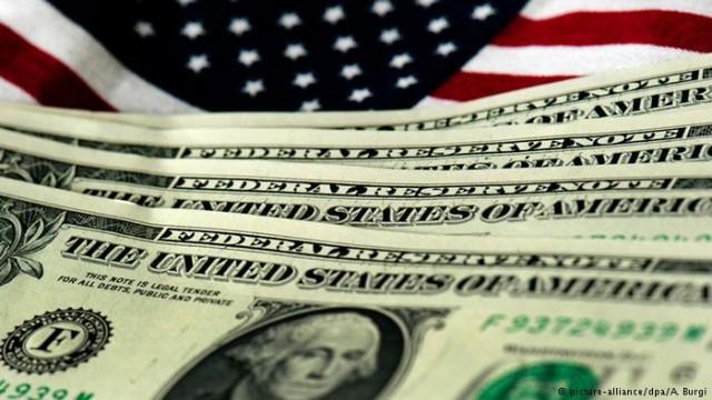 США лишат Украину ряда торговых преференций