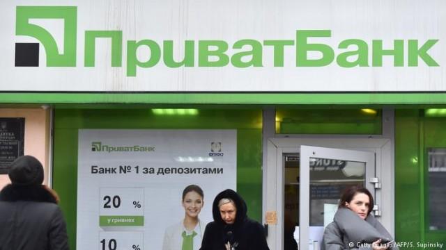 """Приватбанк"" докапитализировало на 16000000000 гривен"