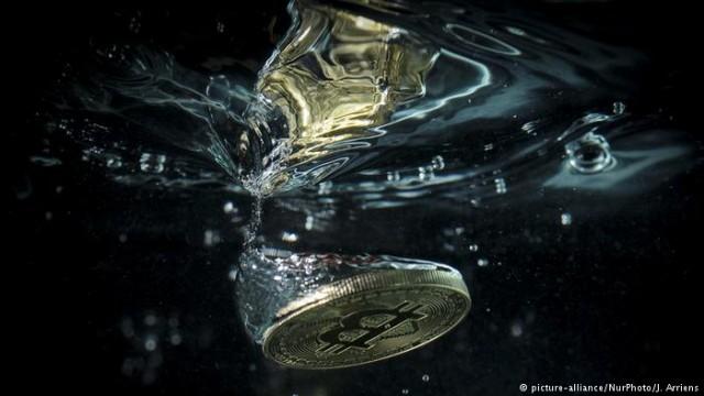 В Украине готовятся урегулировать рынок криптовалюта