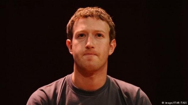 Новая политика Facebook ударил по стоимости акций компании