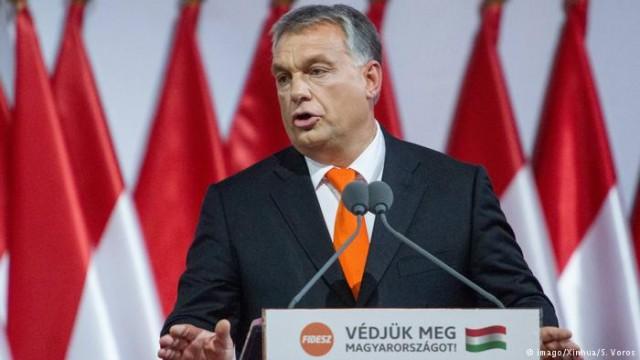 """Орбан заявил о завершении """"эры газовой монополии"""" России в Венгрии"""