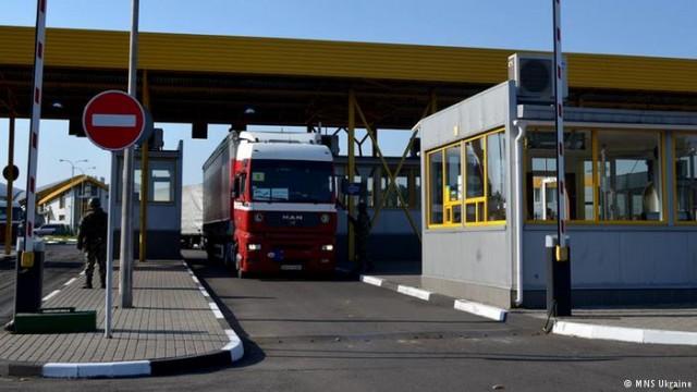 ЕС подтвердил прекращение финансирования инфраструктурных проектов в Украине