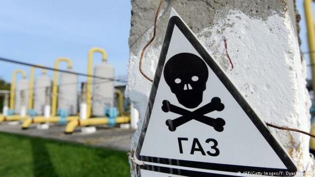 """Труба на двоих: """"Нафтогаз"""" сопротивляется через правительственные планы по украинской ГТС"""