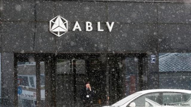 ЕЦБ не дал шанс одном из крупнейших банков Латвии