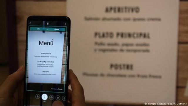 Samsung представил флагманские модели Galaxy S9 и S9 +