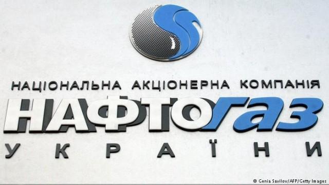 """""""Нафтогаз"""" заявил, что выиграл спор против """"Газпрома"""" в Стокгольме"""