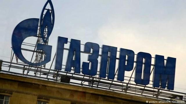"""""""Газпром"""" заявил о начале расторжения контрактов с """"Нафтогазом Украины"""""""