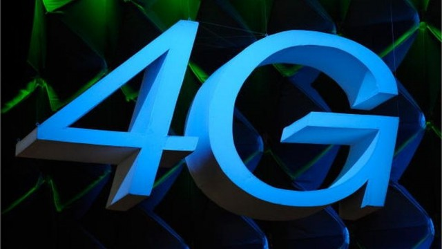 Второй конкурс по продаже 4G принес более 5400000000 грн