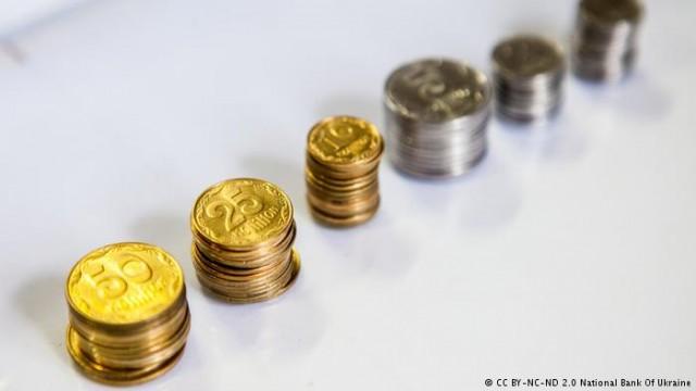 НБУ прекратит выпускать купюры и монеты мелких номиналов