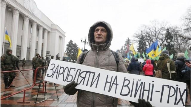Год блокады Донбасса: то, что не убивает, делает сильнее?
