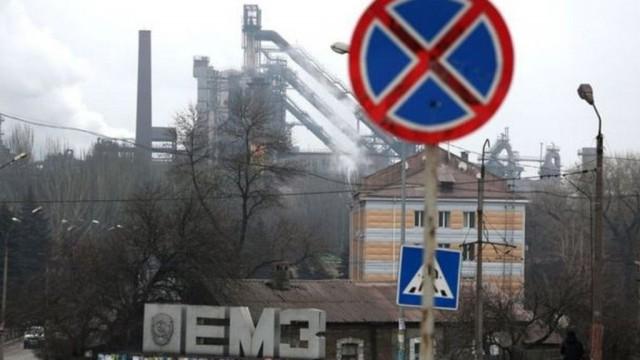 """Год после """"национализации"""" в """"ДНР»: что там происходит?"""