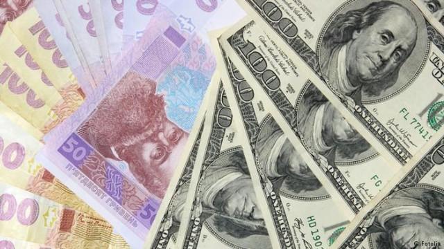 Чего ждать от валютной либерализации в Украине?