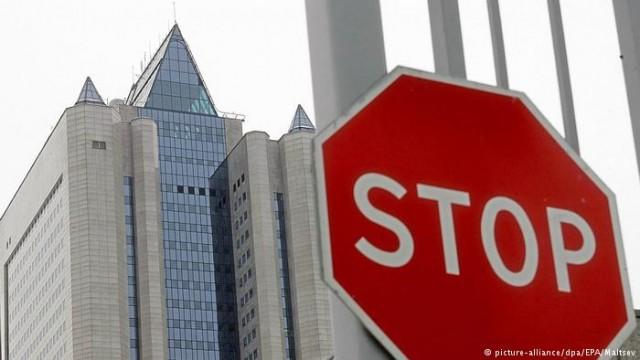 """""""Газпром"""" обжаловал решение Стокгольмского арбитража по транзиту газа"""