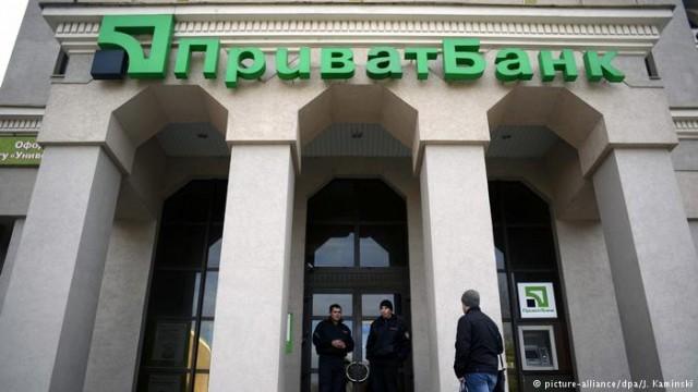 """""""Приватбанк"""" подал иск против PwC на три миллиарда долларов"""