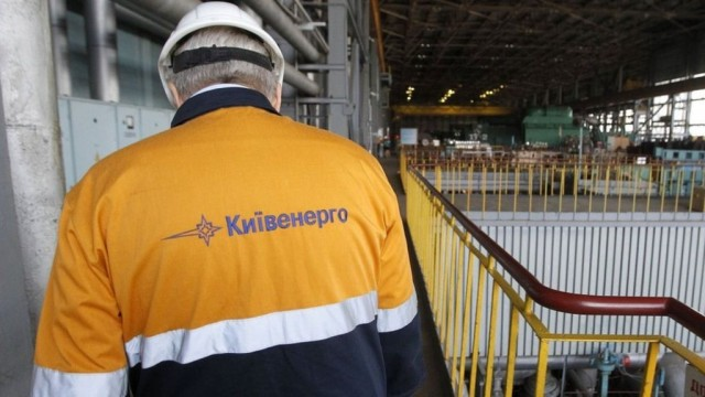"""Киевэнерго: возвращаем активы """"максимально комфортно для киевлян"""""""