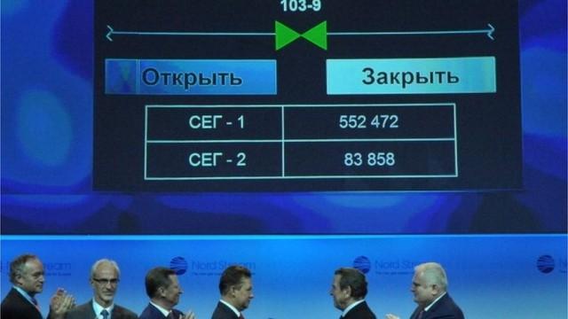 """Нафтогаз """"начал аресты активов Газпрома"""" с Северных потоков"""