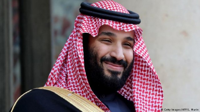 В Саудовской Аравии переформатировали правительство