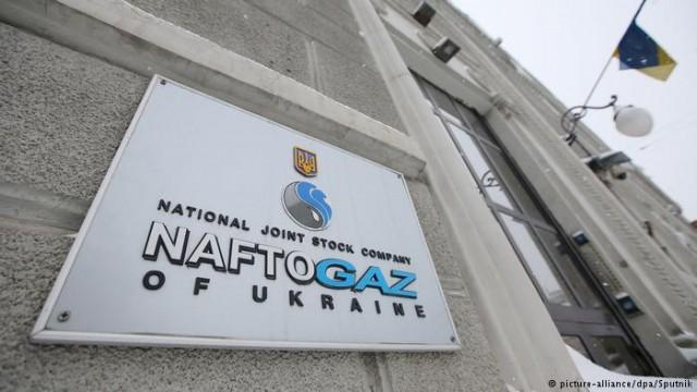 """""""Нафтогаз"""" заявляет об аресте активов """"Газпрома"""" в Нидерландах"""