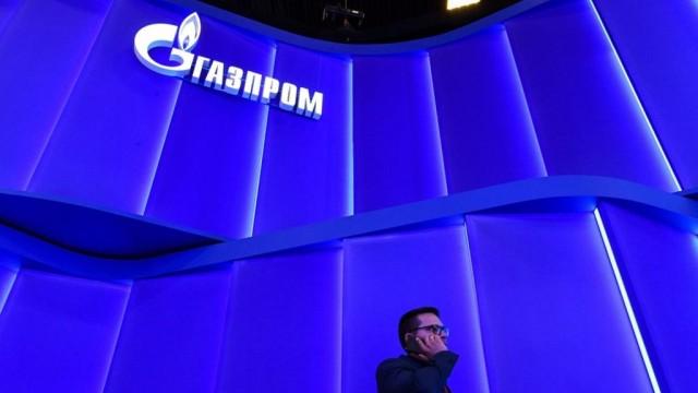"""""""Нафтогаз"""" объявил об аресте активов """"Газпрома"""" в Нидерландах"""