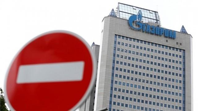 """""""Посоветовал бы Газпрома выписать чек"""" - юрист-международник о Стокгольм"""