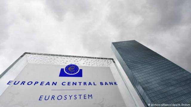 ЕЦБ оставляет неизменной рекордно низкую ставку