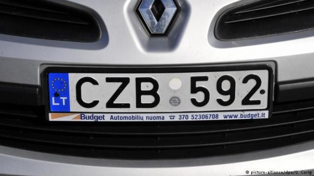 """Резкое снижение акциза на авто: конец """"евробляхам""""?"""