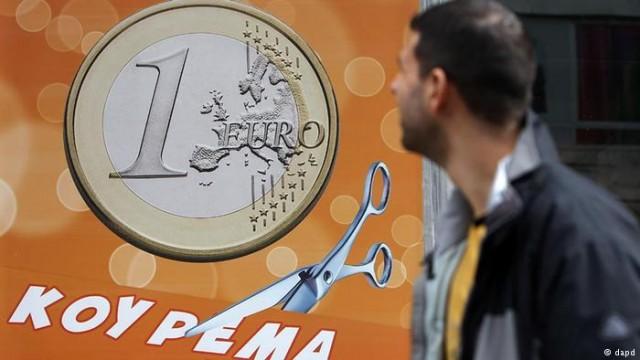"""Еврогруппа: """"Греция снова стоит на своих ногах"""""""