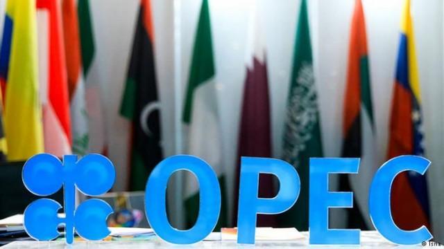ОПЕК согласилась увеличить добычу нефти