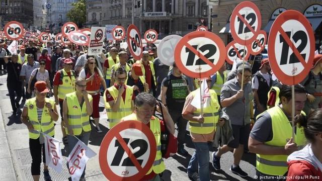 В Вене десятки тысяч вышли на протест против 12-часового рабочего дня