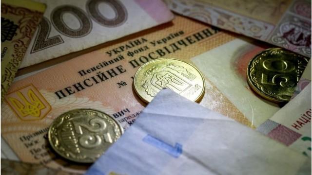 Небольшое повышение и большое закругления: что ждет украинский с 1 июля