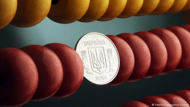 В Украине заработали новые правила наличных расчетов