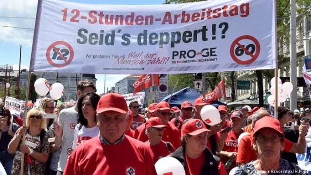 В Австрии разрешили 12-часовой рабочий день: как это будет работать