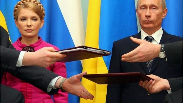 Украина и Россия вернулись к газовым переговорам. О чем речь