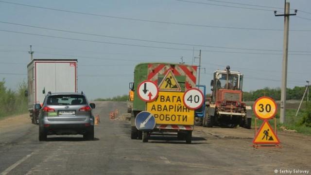 Фактчек DW: действительно местные власти не ремонтирует дороги? (Видео)