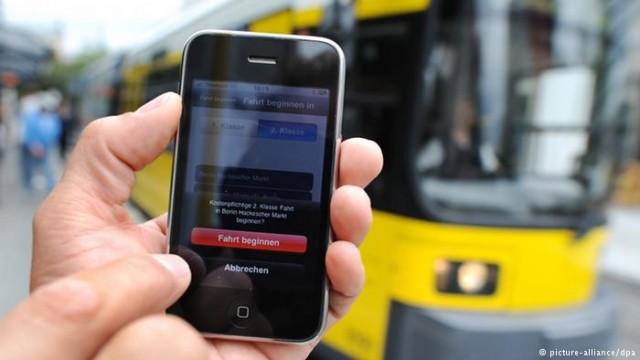 Мобильное приложение против транспортного хаоса (видео)