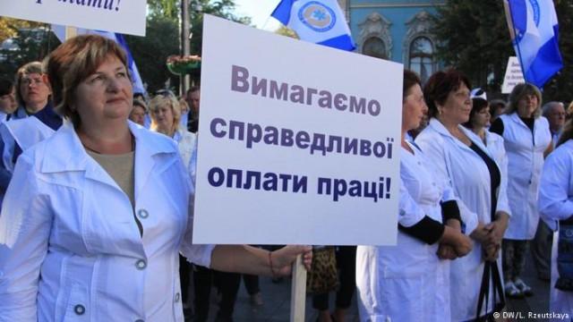 Медреформа: украинские врачи стали больше зарабатывать? (Видео)