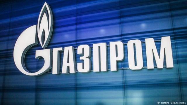 Россия проиграла в ВТО попытку обжаловать газовые правила ЕС