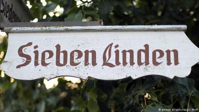 Экологически чистое село под Берлином: как прожить без мобилок и автомобилей (видео)