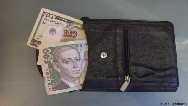 Деньги МВФ для Украины: кредит последней надежды