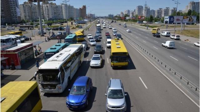 """Месяц """"все по 8"""". Сколько стоят Киеву льготники в транспорте"""