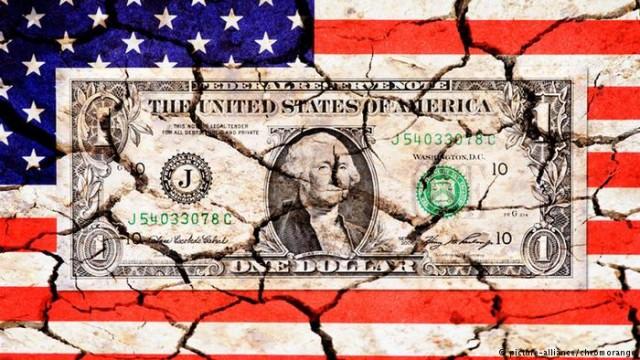 Пошатнутся позиции доллара, и кто угрожает американской валюте