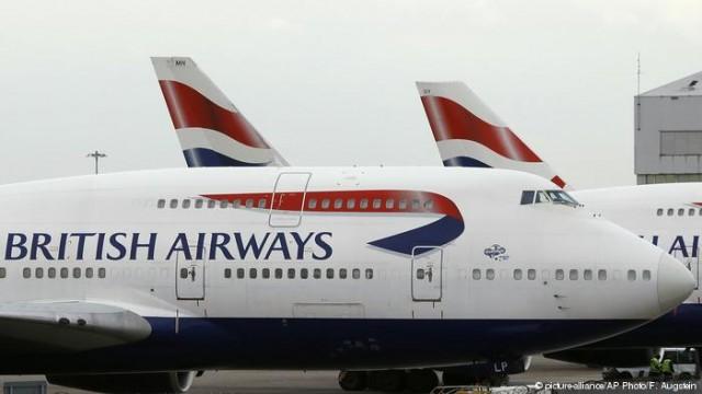 British Airways и Air France прекратят перелеты в Тегеран